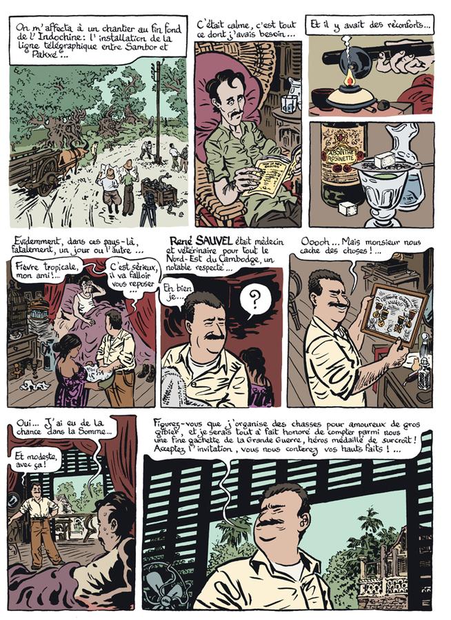 Extrait 1 : Le Musée insolite de Limul Goma V2 : Le Massacre