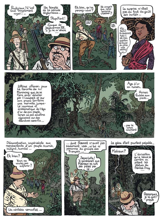 Extrait 6 : Le Musée insolite de Limul Goma V2 : Le Massacre