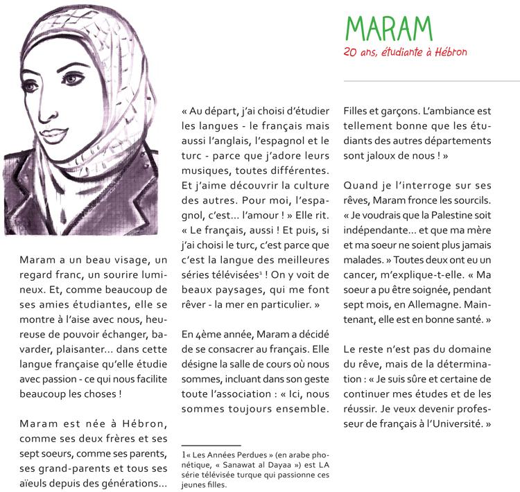 Extrait 6 : Salaam Palestine : [Carnet de voyage] en Terre d'Humanité