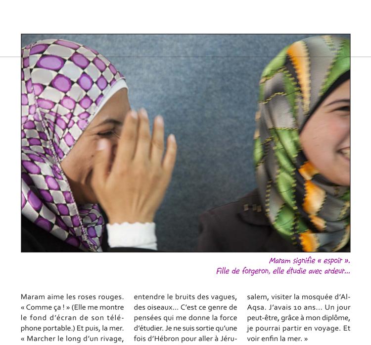 Extrait 7 : Salaam Palestine : [Carnet de voyage] en Terre d'Humanité