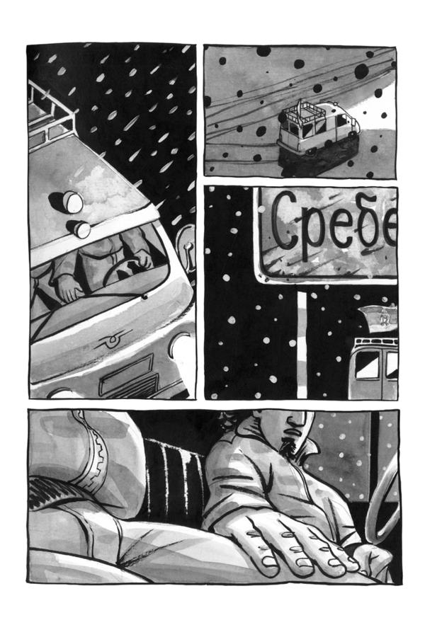 Extrait 2 : Mirador, tête de mort