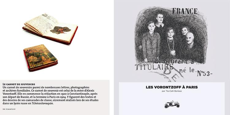 Extrait 0 : Bringuebalés : Carnet de mémoires d'immigrés