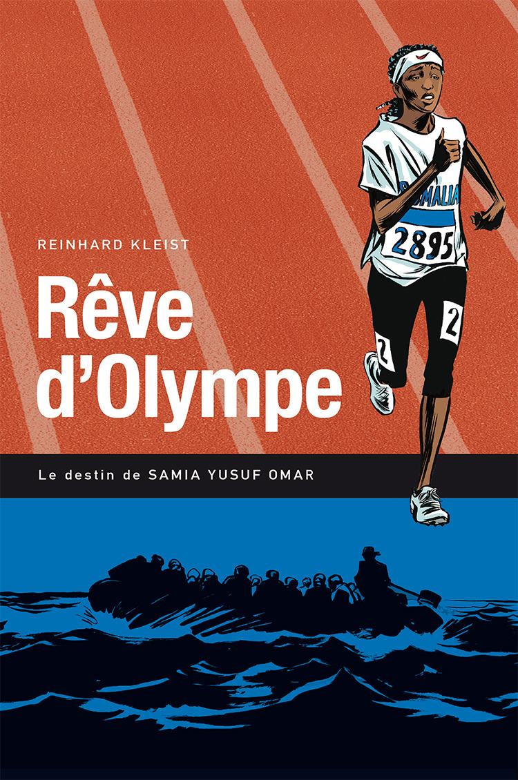 Rêve d'Olympe