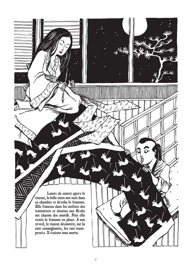 Extrait 2 : Le Chat du kimono T1 : Le Chat du Kimono