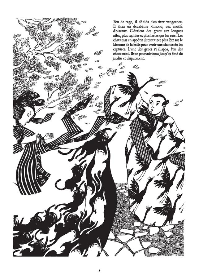 Extrait 3 : Le Chat du kimono T1 : Le Chat du Kimono