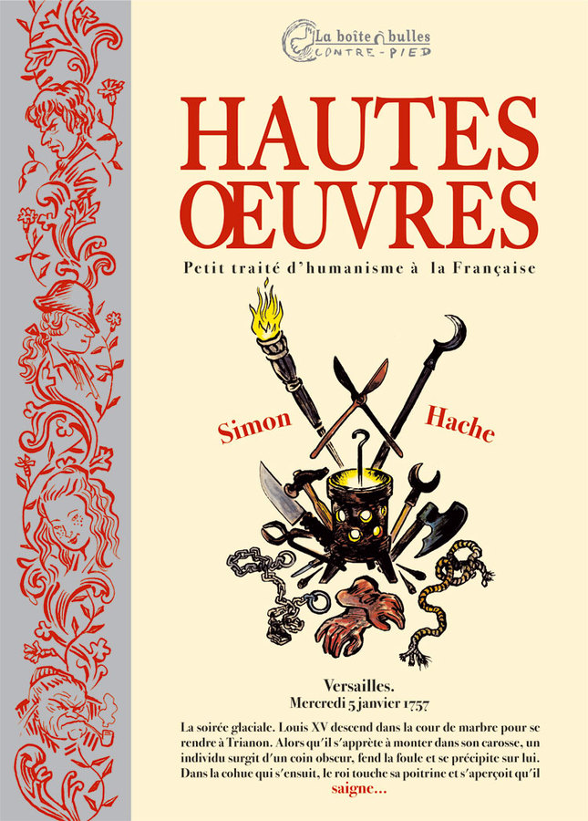 Extrait 0 : Le Musée insolite de Limul Goma V1 : Hautes Oeuvres - Petit Traité d'humanisme à la française N&B